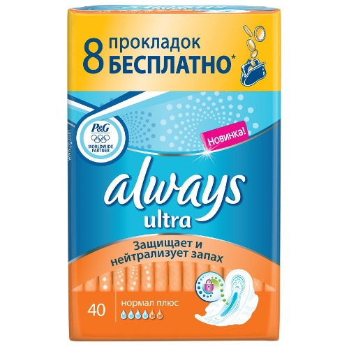 "Прокладки ""Always"" (Олвейс) Ultra Normal Plus 40шт"