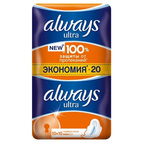 "Прокладки ""Always"" (Олвейс) Ultra Normal Plus Duo 20шт"