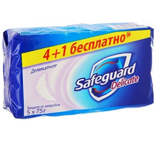 "Мыло ""Safeguard "" (Сэйфгард) Деликатное 5х75г"