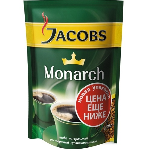 "Кофе ""Jacobs Monarch"" (Якобс Монарх) растворимый натуральный сублимированный 150г п/п"
