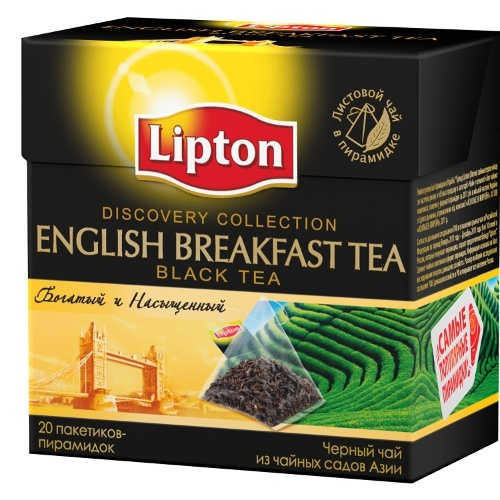 "Чай ""Lipton"" (Липтон) English Breakfast Tea черный 20пирамидок"