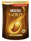 Кофе Nescafe Gold пакет