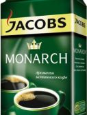 Кофе Jacobs Monarch молотый