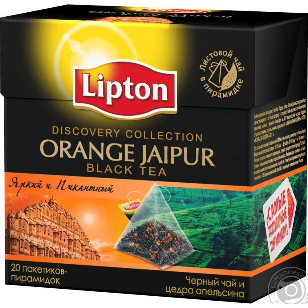 Чай Lipton Orange Jaipur