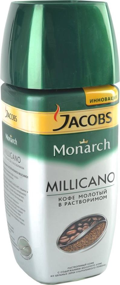 Кофе Jacobs Monarch Millicano растворимый