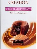 Шоколад Lindt Creation Fondant молочный
