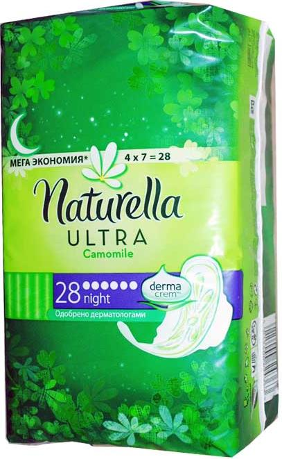 Прокладки Naturella ultra night