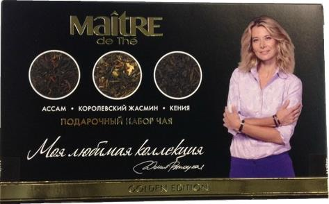 Набор чая Golden Edition Maitre De The
