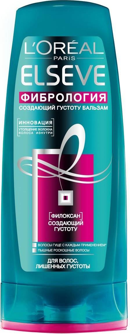Бальзам L'Oreal Paris Elseve Фибралогия