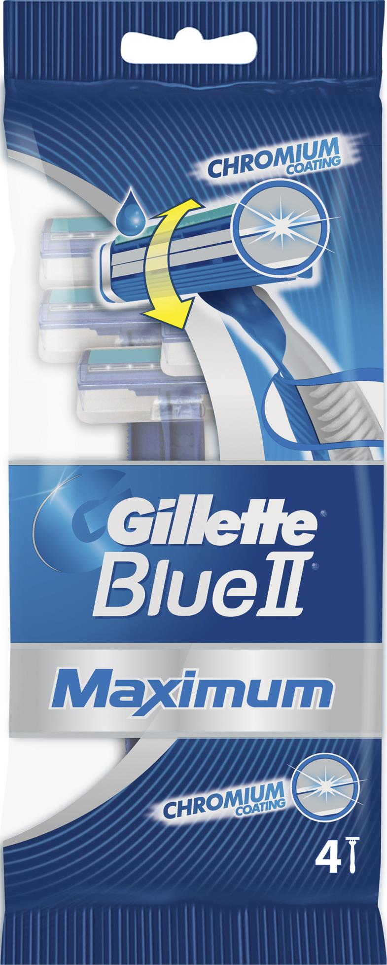 Станки Gillette Blue II Maximum бритвенные одноразовые