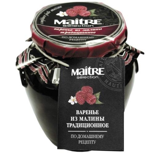 """Варенье """"Maitre"""" (Мэтр) Домашнее Малина 375г ст. банка"""